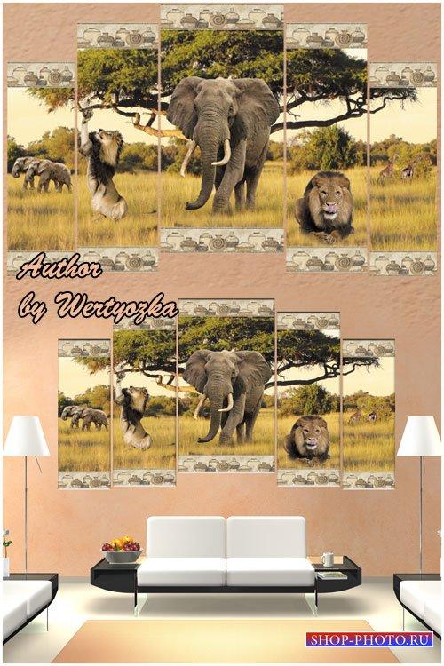 Полиптих в psd формате - Животные на фоне природы