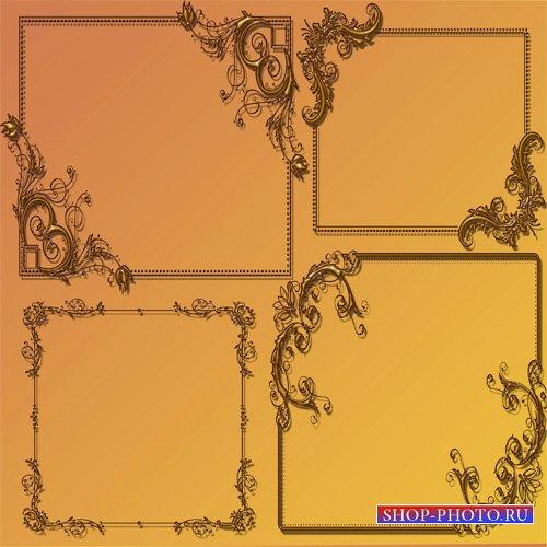 Клипарт - Рамки –вырезы Чудесные узоры