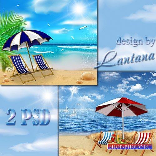 PSD исходники - Моря синева, облака сплели на небе чудо–кружева