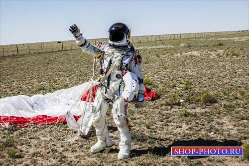 Мужской шаблон - В костюме космонавта
