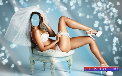 Шаблон женский - Потрясающая невеста