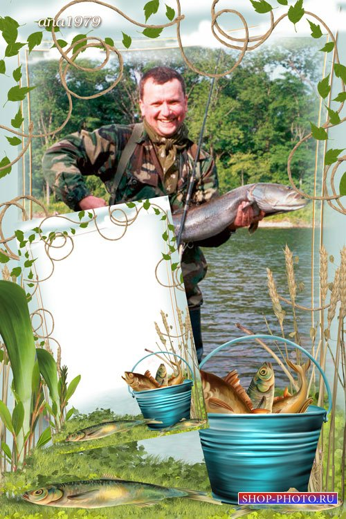 Рамка для фотошопа - Наш рыбак