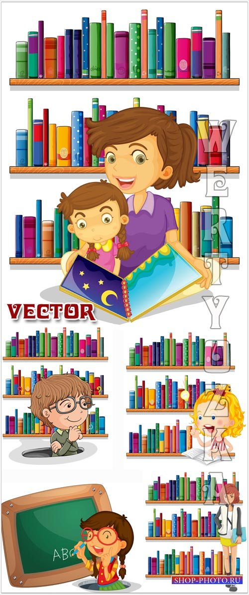 Дети и книжки / Children and books - vector clipart