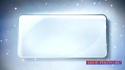 HD футаж Доска объявлений из стекла