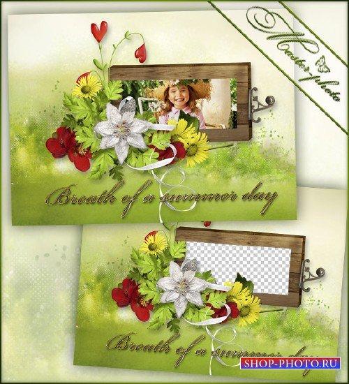 Рамочка летняя с цветами - Солнечное лето