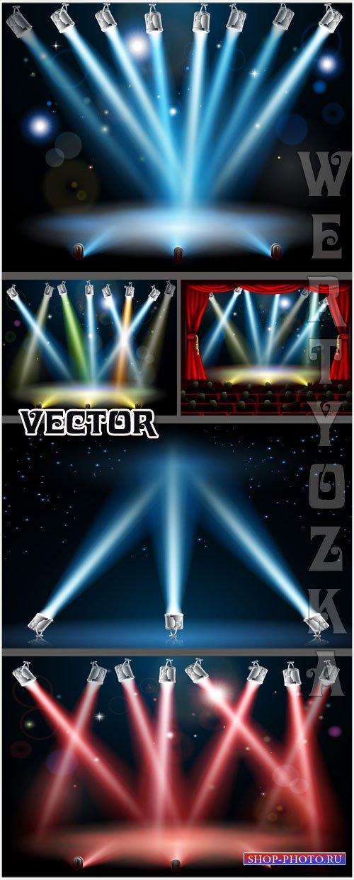 Яркий свет прожекторов / Bright spotlight - Vector clipart