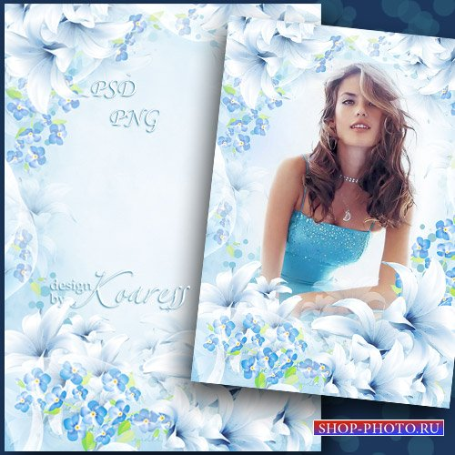 Женская рамка для романтических фото в нежно-голубых тонах - Легкая задумчи ...