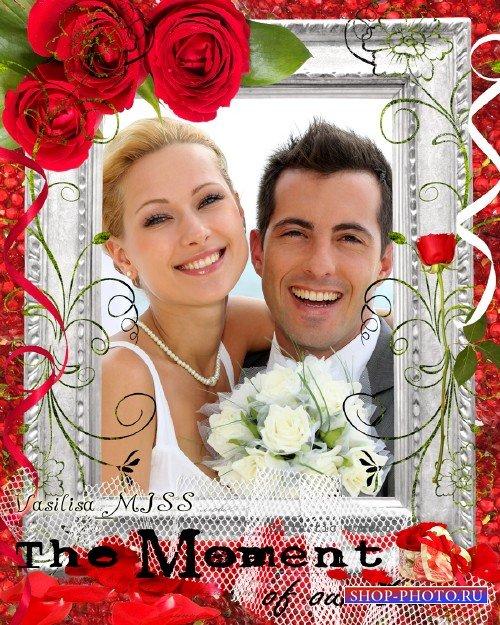 Романтическая фоторамка - Момент нашей любви с алыми розами,цветочными зави ...