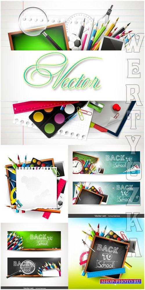 Различные школьные принадлежности / School supplies, pens, books and exerci ...