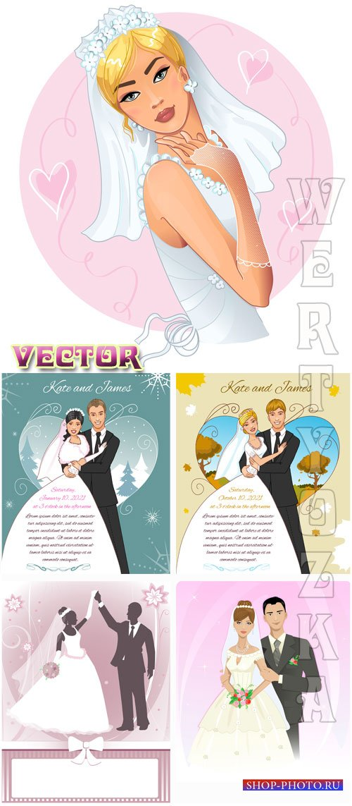 Жених и невеста / Bride and groom - wedding vector