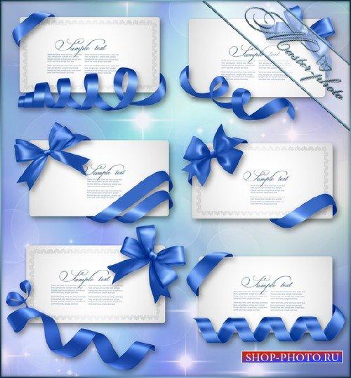 Многослойный PSD - Пригласительные открытки