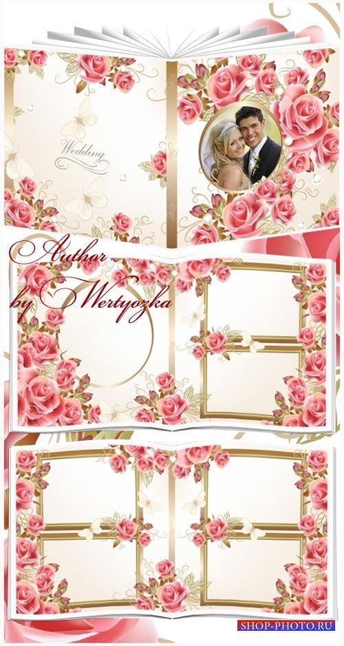 Фотокнига для оформления свадебных или романтичных фото - Пленит дыхание не ...