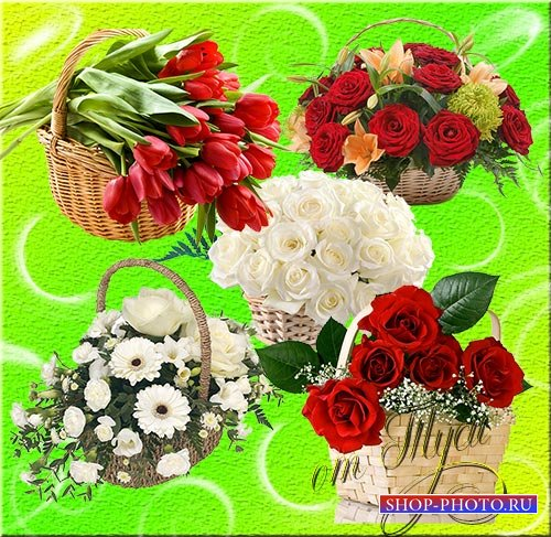 Клипарт - Корзина цветов для любимой