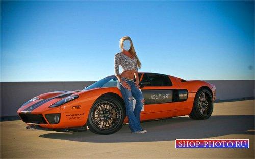 Шаблон для фото - Стройная девушка возле спортивного спорткара