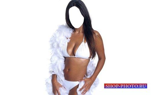Шаблон для фото - Девушка с белоснежными перьями в купальнике