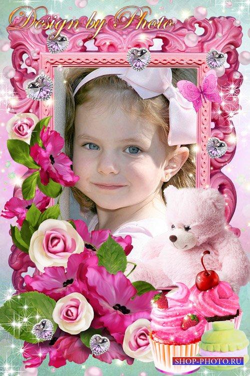 Детская рамка - Маленькая сладкоежка