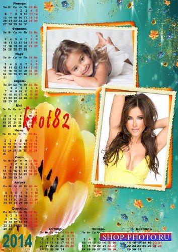 Календарь с рамкой для фото на 2014 год - Солнечный тюльпан
