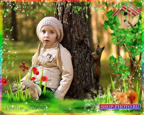Детская фоторамка - Прогулка с белкой