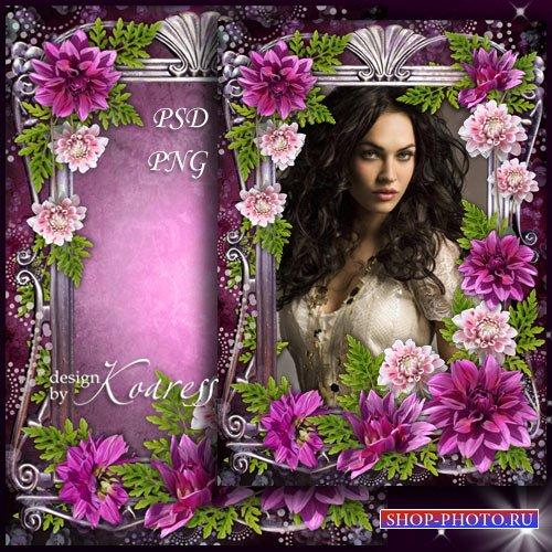 Цветочная романтическая рамка для фотошопа - Портрет среди георгинов