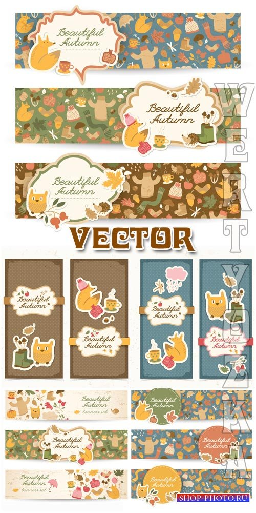 Винтажные баннеры с элементами осени / Vintage banners with elements of aut ...