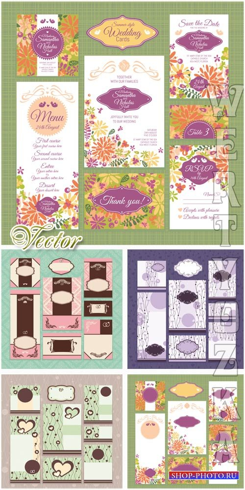 Свадебные карточки / Wedding card - vector clipart