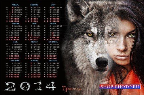 Настенный календарь на 2014 год - Мой внутренний мир