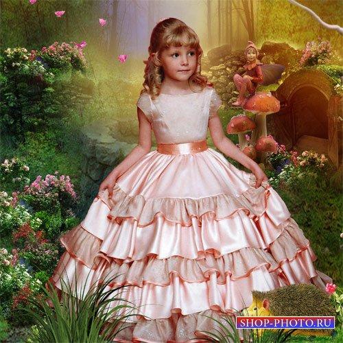 Шаблон  детский -  В заповедном лесу