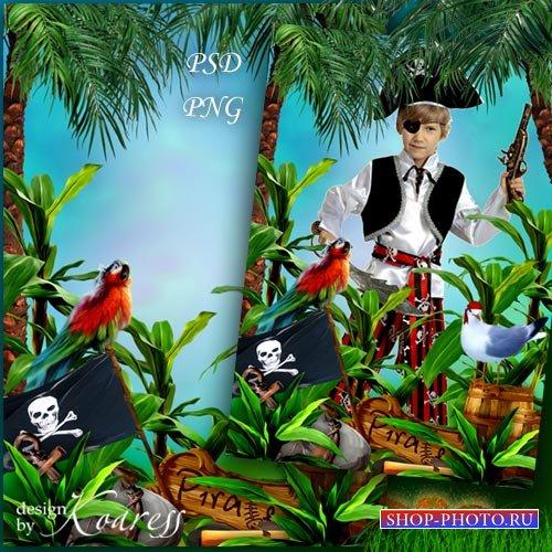 Детская рамка для фотошопа - В джунглях острова сокровищ