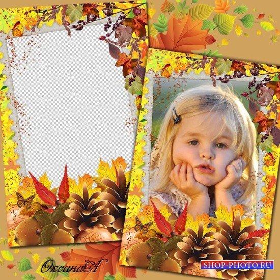 Фоторамка – Осенние листья кружатся и падают
