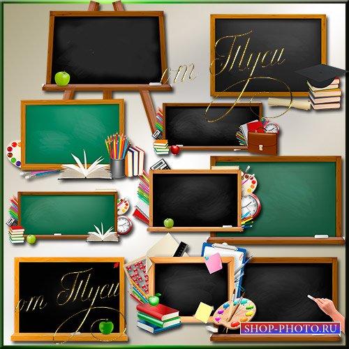 Школьный клипарт - Классная доска - доска познанья