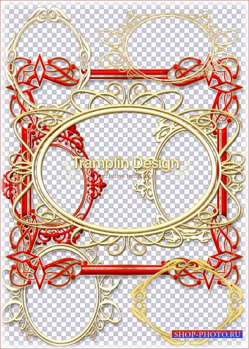 Набор рамок-вырезов в золотистом, красном и белом цвете