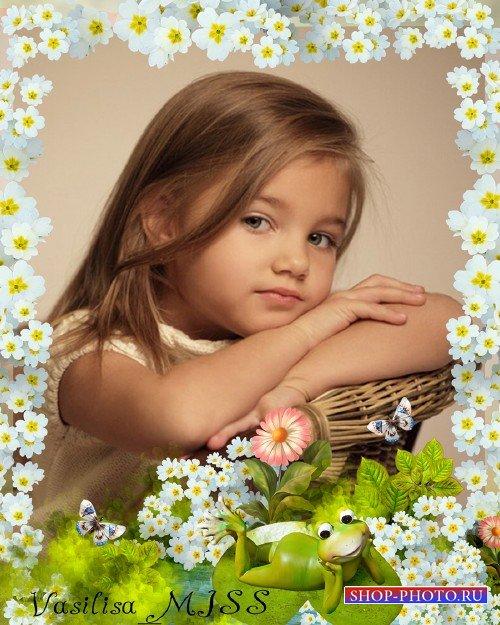 Красивая детская фоторамка - Лягушонок