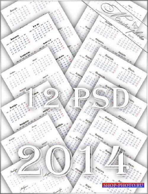 PSD исходник для photoshop - Календарная сетка