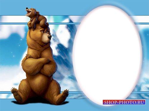 Детская фоторамка из мультфильма - Кодо и Кенаи