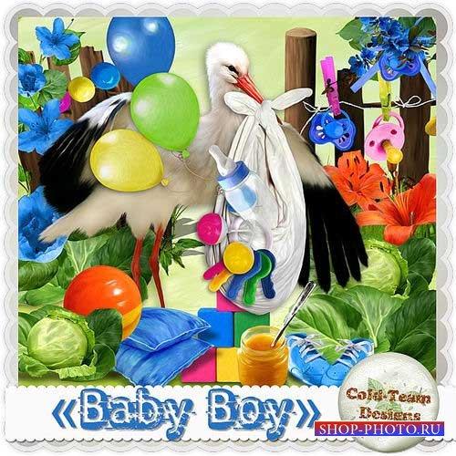 Детский скрап-комплект для мальчиков - Малыш