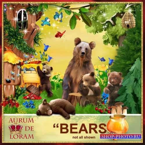 Красивый детский скрап-комплект - Медведи