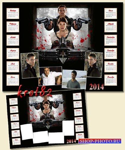 Календарь с рамками для фото на 2014 год – Охотники на ведьм