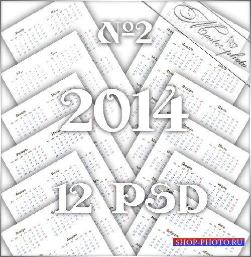PSD исходник для фотошопа - Сетка календарная №2