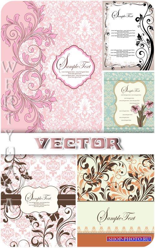 Векторные фоны с красивыми узорами/ Vector background with beautiful patter ...