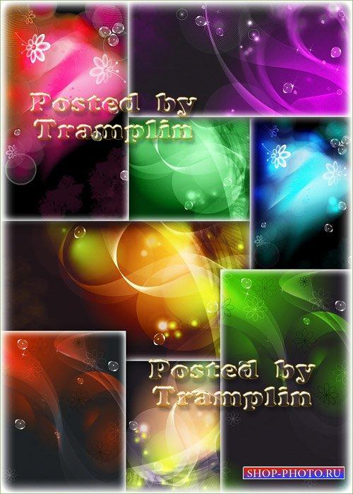 Красивые  разноцветные абстрактные фоны