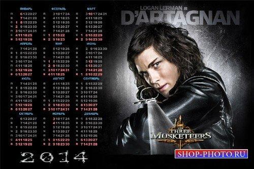Календарь на 2014 год - Три мушкетера, Дартаньян