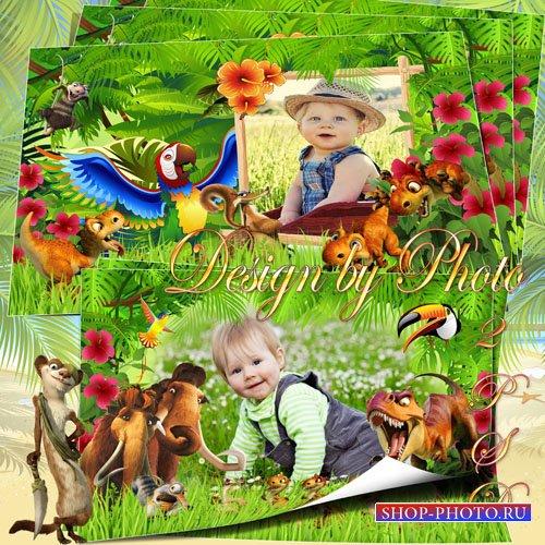 Детские рамки для фото - Динозаврики