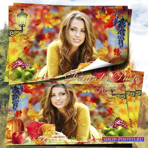 Женский шаблон для фотошоп - Леди-осень