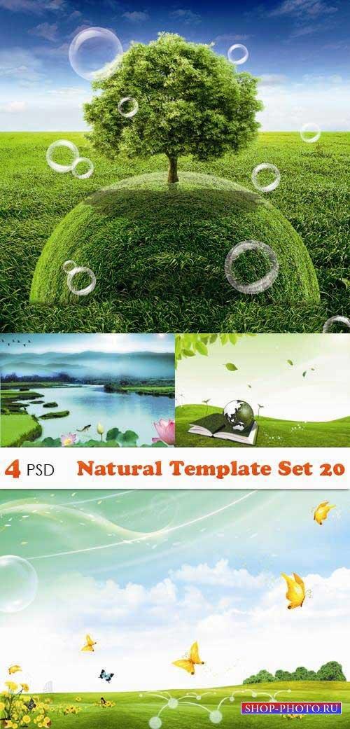 PSD исходники - Natural Template Set 20