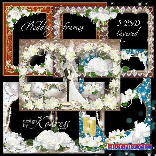 Набор из 5 многослойных свадебных рамок на 2 фото - Два сердца бьются как о ...