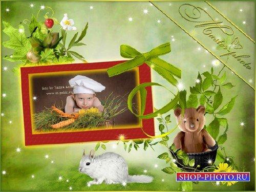 Фотошоп рамка летняя - Мишка в подарок