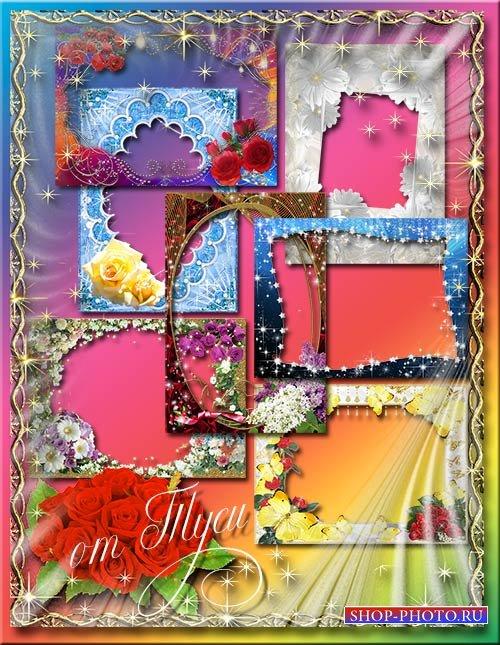 Коллекция рамок для фото – В мире цветов так тепло и прохладно