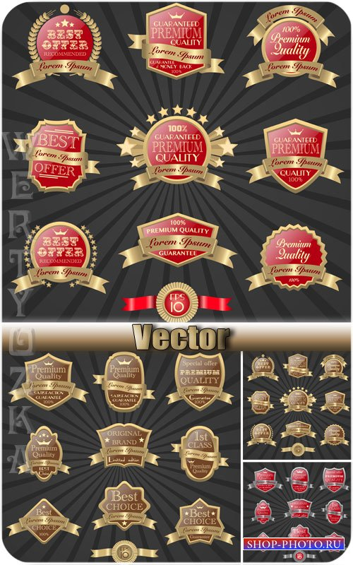 Знак качества / Quality mark - vector retro labels