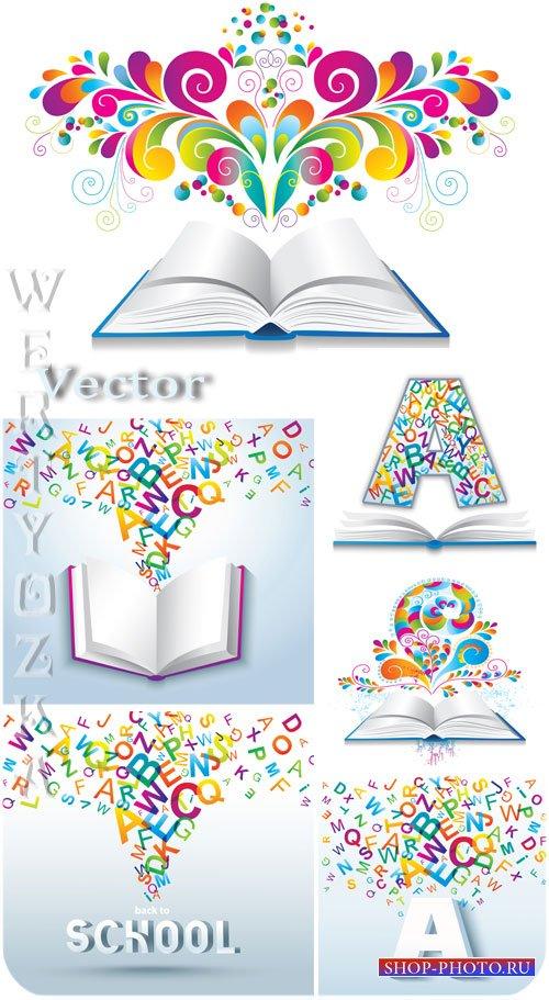 Школьный клипарт, книжки, буквы / School Clipart, books, letters - vector