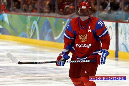 Шаблон для фотошопа - Российский хоккеист с клюшкой
